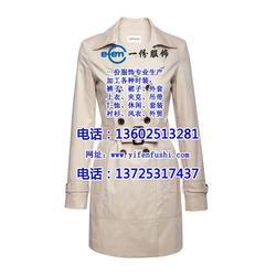 黄埔男女服装厂、广东一份服装公司、广州男装制衣厂图片