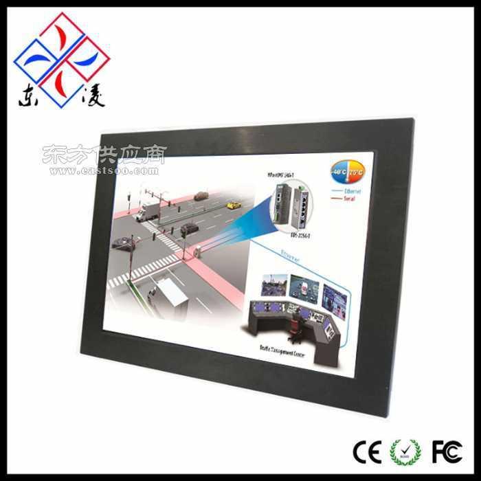 工 华普信工控机业平板电脑 也可适用于车间设备小型流水线电梯机房工厂等特殊岗位特殊环境 场所
