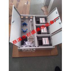 镶嵌式12芯三网合一光纤配线箱图片