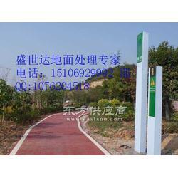 彩晶防滑路面可靠-15106929992-临沭县彩陶图片