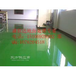 混凝土固化剂好评-15106929992-胶水泥密封固图片