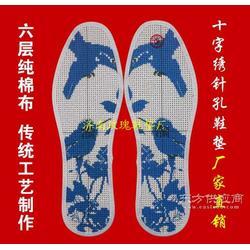 印花十字绣鞋垫销售代理印花十字绣鞋垫图片
