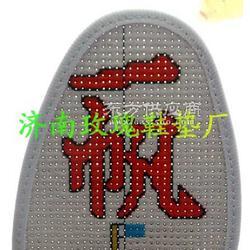 纯手工鞋垫花样图片