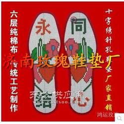 十字绣鞋垫加盟十字绣鞋垫图片