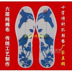 针孔十字绣印花手工鞋垫图片