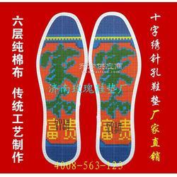 十字绣鞋垫简单图案加盟图片