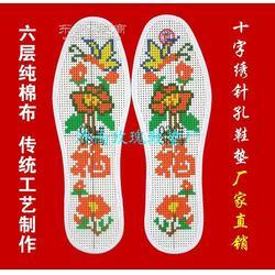 手工刺绣鞋垫加盟图片