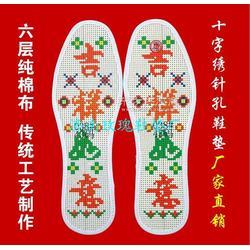 十字绣针孔印花鞋垫加盟商图片