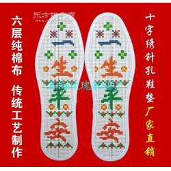 十字绣针孔鞋垫最新应图片