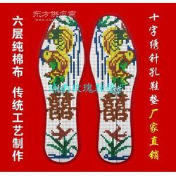 鞋垫花样销售代厂家理鞋垫花样图片