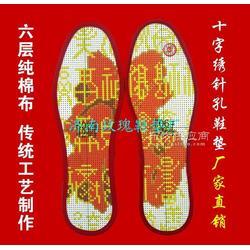 针孔十字绣印花鞋垫代理商图片