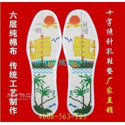 印花鞋垫十字绣印花针孔鞋垫图片