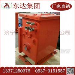 矿用隔爆型锂离子蓄电池电源厂家图片