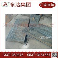 矿用复合耐磨钢板畅销图片