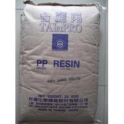 PP/台湾台化/S2035图片