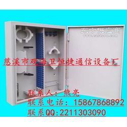 96芯光纤分线箱安装尺寸图片