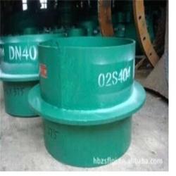 DN400刚性防水套管专业快速,黄冈刚性防水套管,云海质量好图片