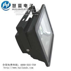 防爆耐用LED投光灯首选慧蓝灯厂家图片