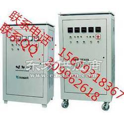 三相稳压器 单相稳压器 高精度交流式稳压器图片
