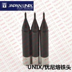 无铅焊接UNIX优尼P10DCN-R优琳焊锡机器人烙铁头图片