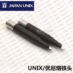 日本原装UNIX优尼烙铁头P120BCPC烙铁咀图片