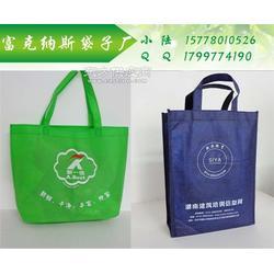 无纺布环保袋定制,礼品购物袋厂家,广告袋子定制图片