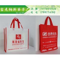 广告印刷袋子 袋子 无纺布手提袋图片