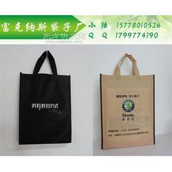 无纺布购物袋定制 无纺布环保袋厂家 礼品袋子价图片