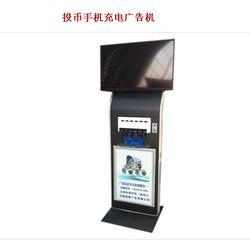 深圳万通恒信(图)|湖南自助终端机|终端机图片