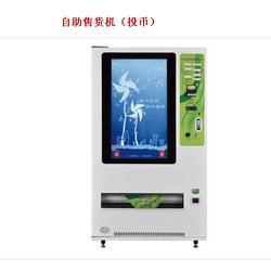 深圳万通恒信、液晶拼接单元、液晶拼接单元图片