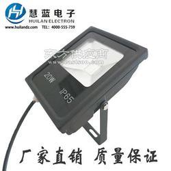 LED防水投光灯推荐慧蓝LED防水投光灯厂家图片