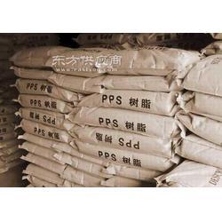 PPS E604-9/FIB日本东丽 现货供应图片