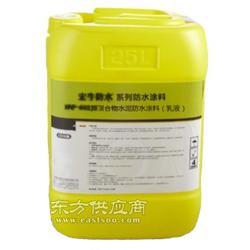 JS聚合物水泥基防水涂料乳液图片