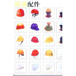 河北工作服-凯雄服装服饰-工作服厂图片
