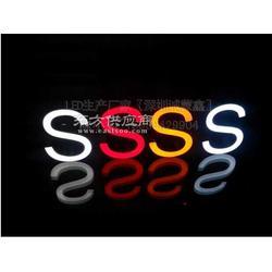 专业厂家定做 LED发光字 树脂发光字 大型户外发光字图片