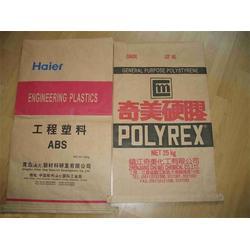 云宵包装制品、纸塑复合袋加工、纸塑复合袋图片