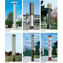 天津景观灯希光照明,15米景观灯,南开景观灯图片