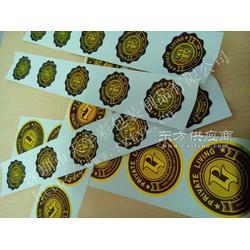 镭射烫印防伪标签最优惠供应商印刷定制图片