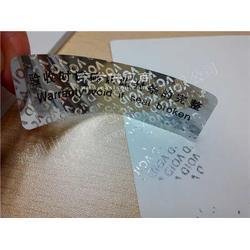 外箱封口防伪贴纸定做 龙岗标签印刷厂供应图片
