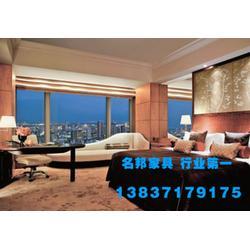河南酒店沙发茶几、【名邦家具】、周口酒店家具定制图片