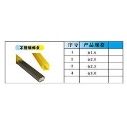 弗龙专业生产切割机设备(图),切割机品牌,切割机图片