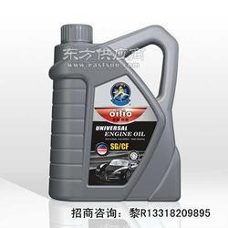 汽机油润滑油代理润滑油欧能润滑油厂家图片