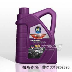 供应 欧能润滑油代理 SL汽机油图片