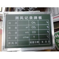 煤矿标牌供应、新蒲标牌(在线咨询)、煤矿标牌图片