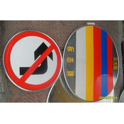 道路交通标志牌,新蒲标牌,重庆标志牌图片