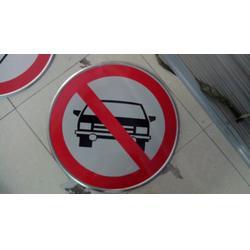 交通标识牌 高速公路交通标识牌 新蒲标牌(多图)图片