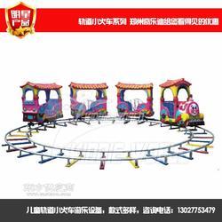 8座欢乐火车轨道车儿童游乐场轨道设备中小型游艺游乐设施图片