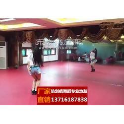 舞蹈学校舞蹈地胶软体舞蹈地板报价图片