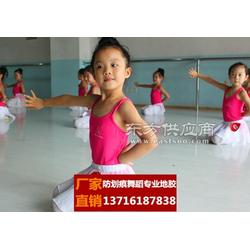 专用舞蹈练功房地胶专业舞蹈练功房地胶图片