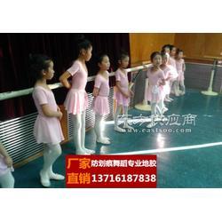 舞蹈厅国产PVC塑胶地板芭蕾舞专用地垫图片